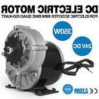 350W DC Electric Motor 24V 3000RPM Gear ratio
