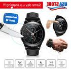 Premium Tempered Glass Screen Protector For Samsung Gear S2