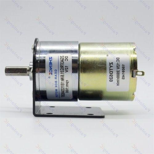 Box Motor 1/34.5 Torque Holder Coupling