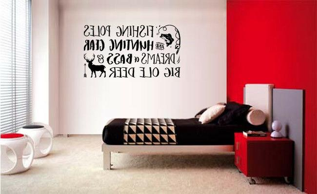 FISHING POLES AND HUNTING GEAR NURSERY VINYL WALL DECAL LAKE