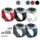 Replacement Silicone Strap Wrist Watch Band For Samsung Gala