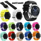 Silicone Bracelet Strap Wristband For Samsung Gear S3 Fronti